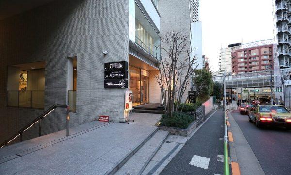 RestaurantRyuzu_729外観